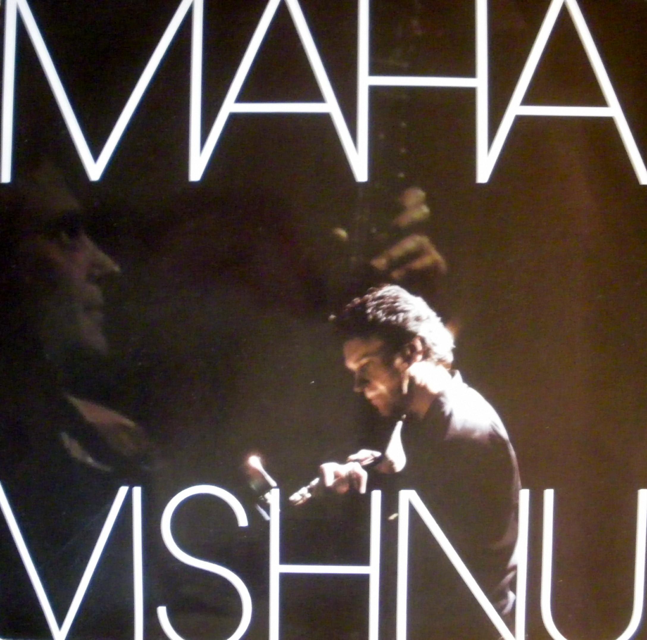 Mahavishnu – 1984